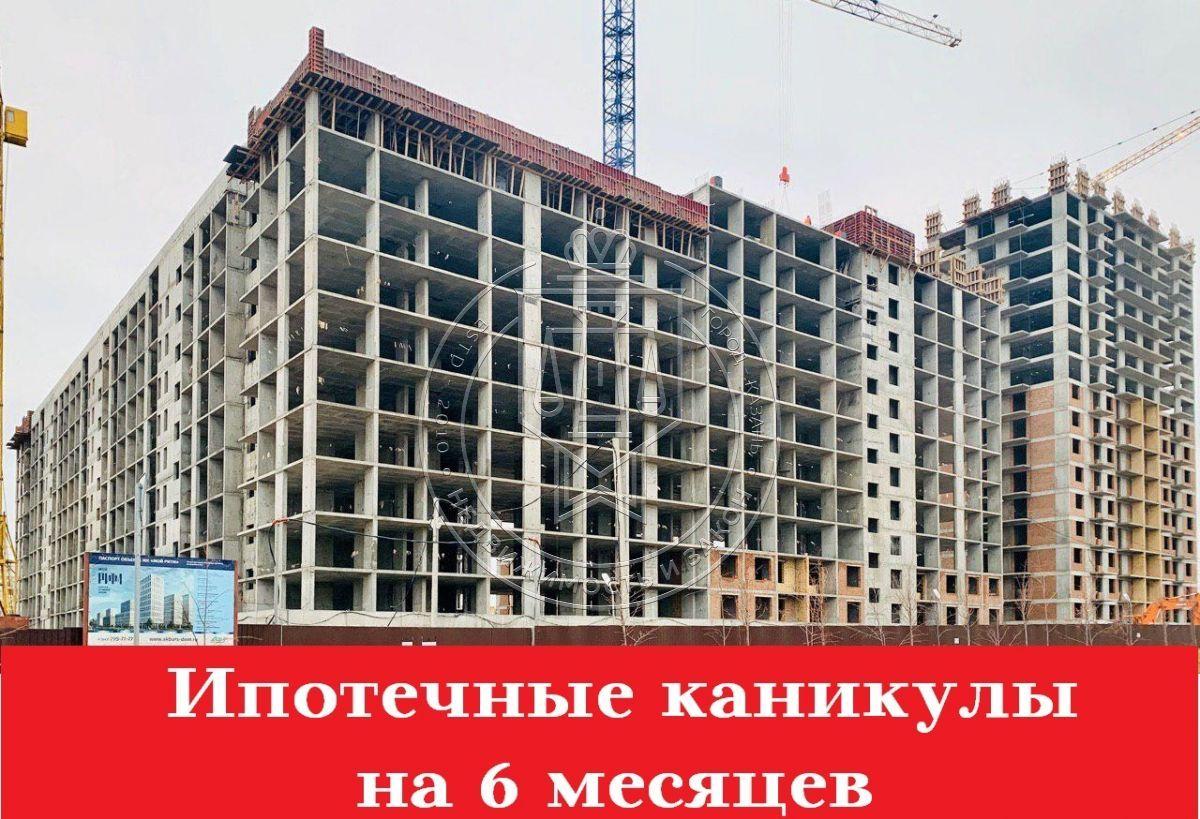 Продажа 3-к квартиры Победы пр-кт, 5-1