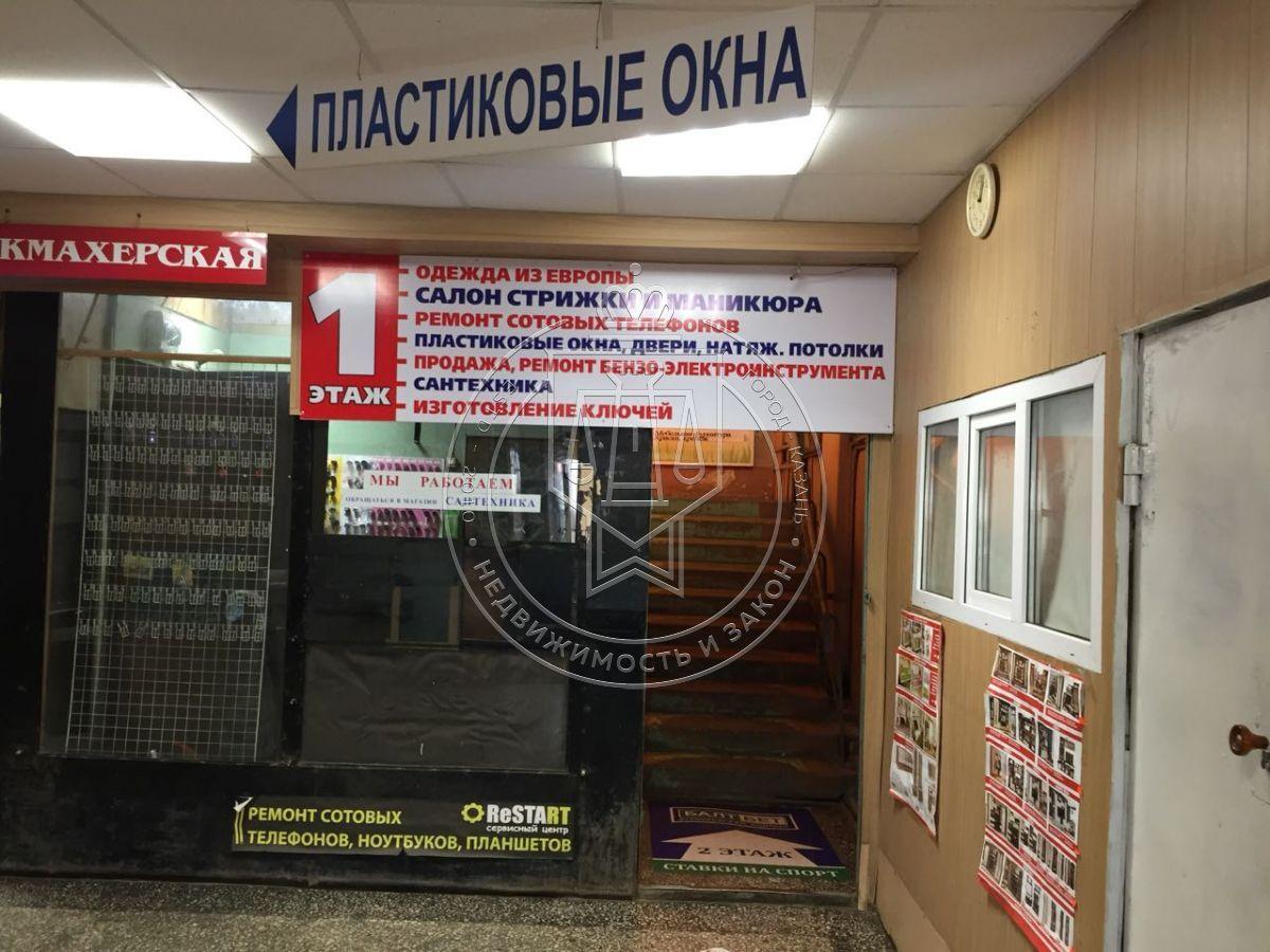 Продажа  помещения свободного назначения Липатова ул, 7