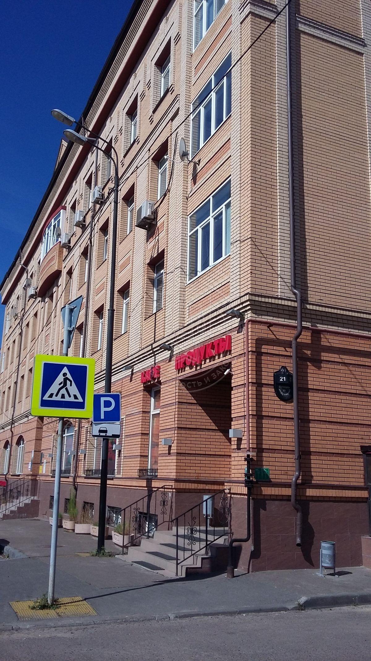 Аренда  офисы Бутлерова ул, 21