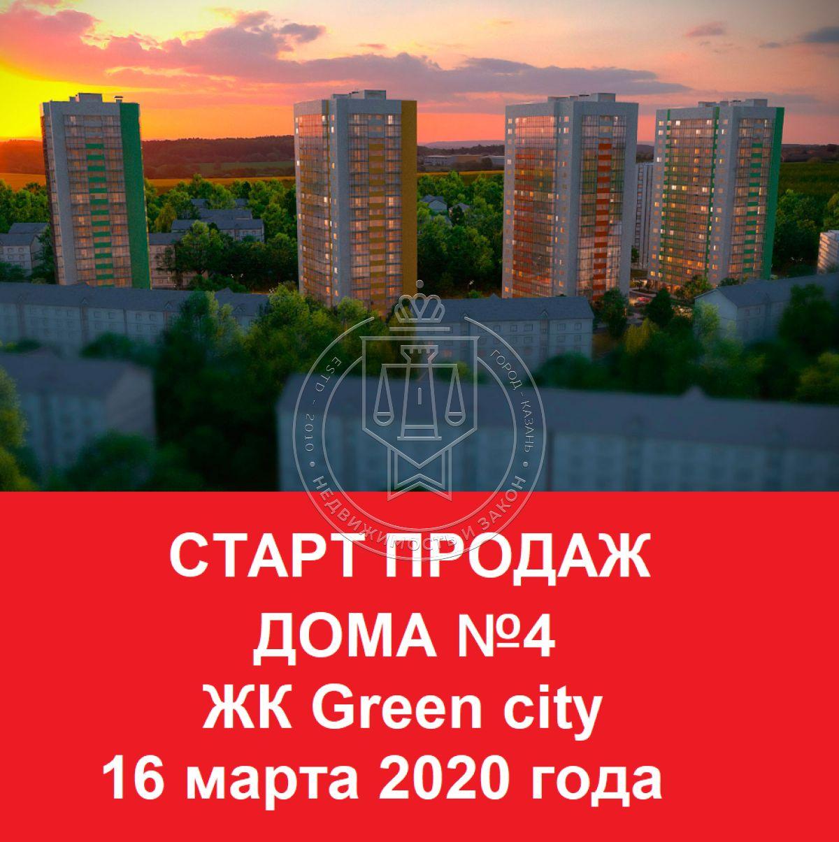 Продажа 2-к квартиры Бари Галеева ул, 8а