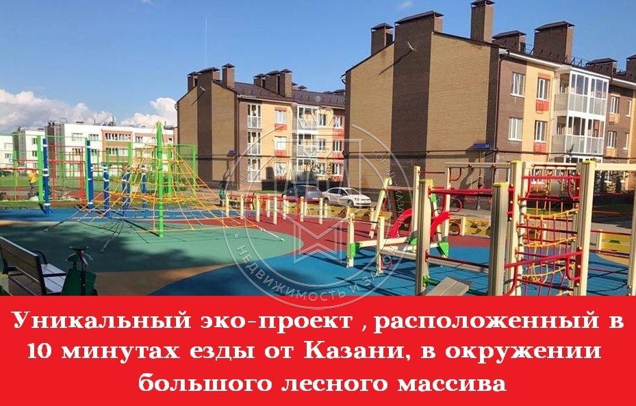 Продажа 2-к квартиры Габдуллы Тукая ул, 1