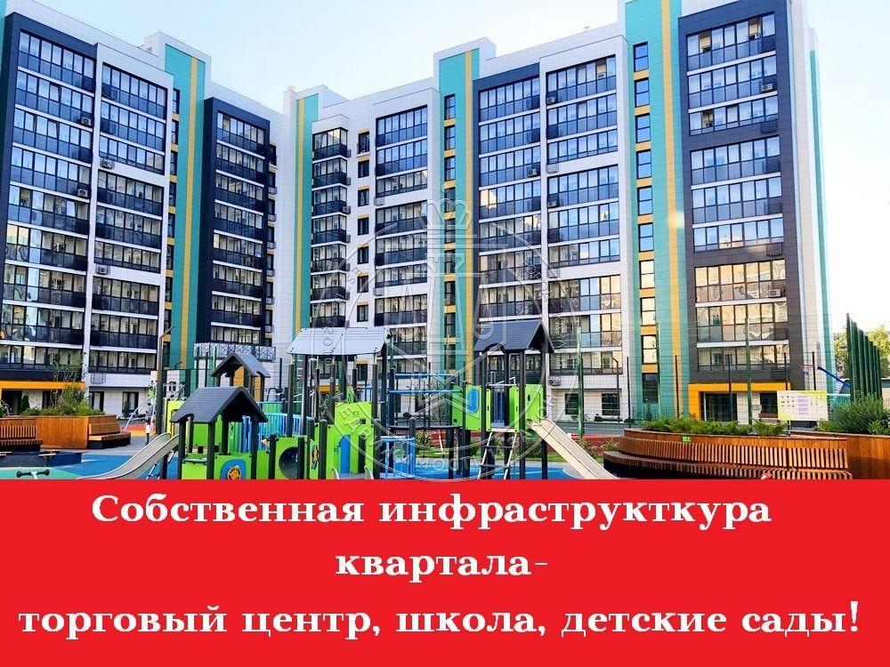 Продажа 2-к квартиры Юнуса Ахметзянова проезд, 10