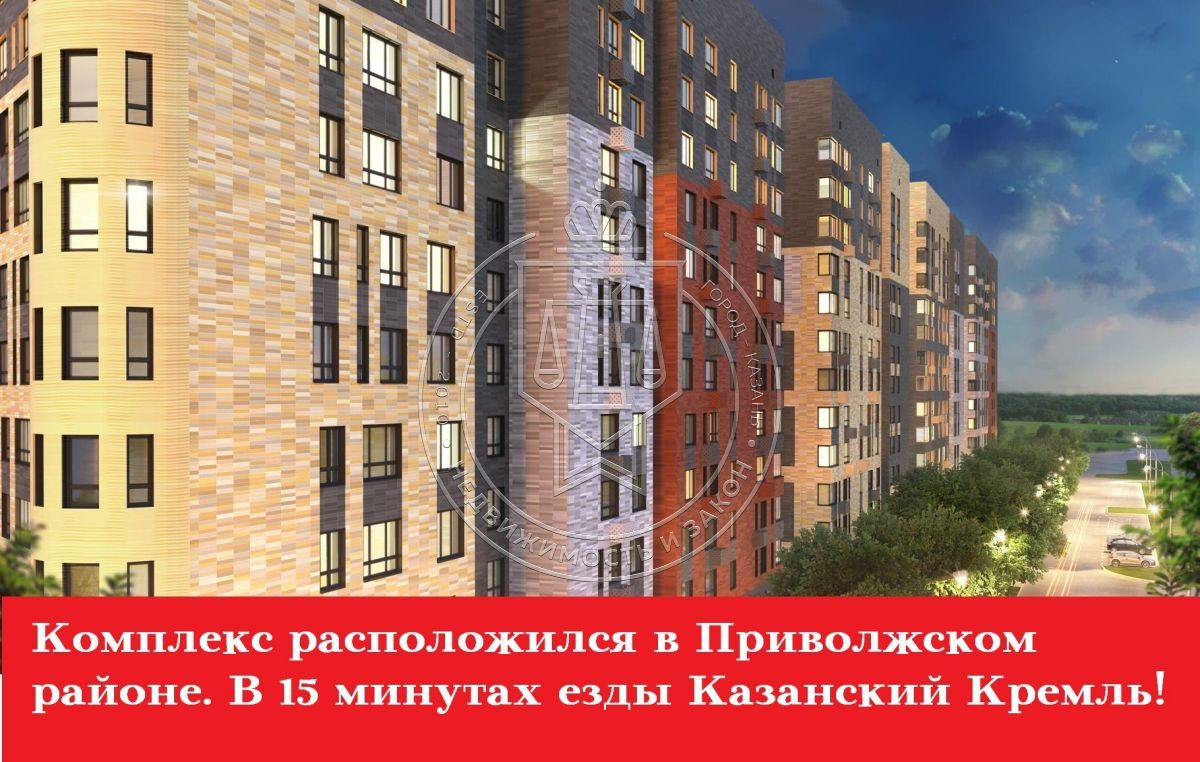 Продажа 2-к квартиры Баки Урманче ул, 1