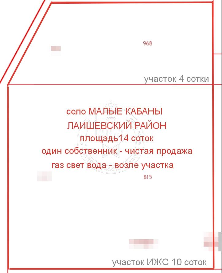 Продажа  участка Красная