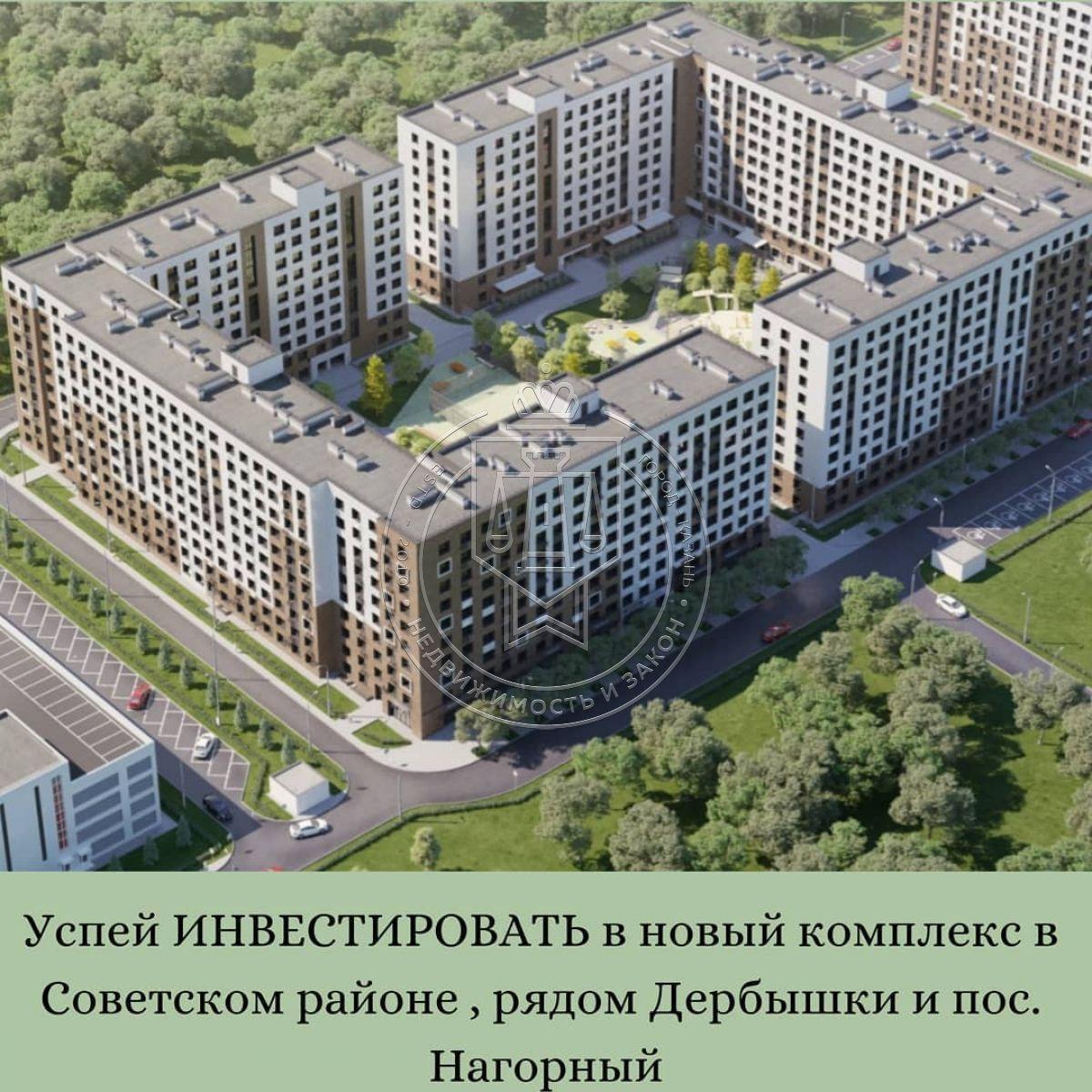 Продажа 2-к квартиры Мира ул, 1