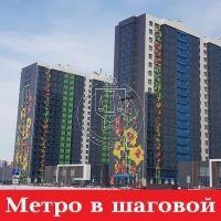 Продажа 2-к квартиры Родины ул, *****