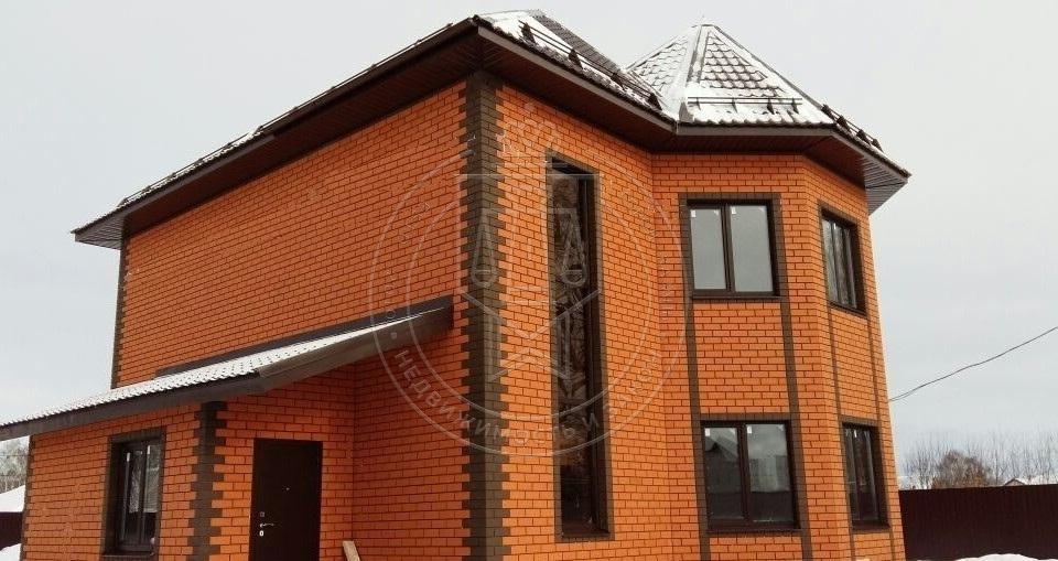 Продажа  дома Чапаева