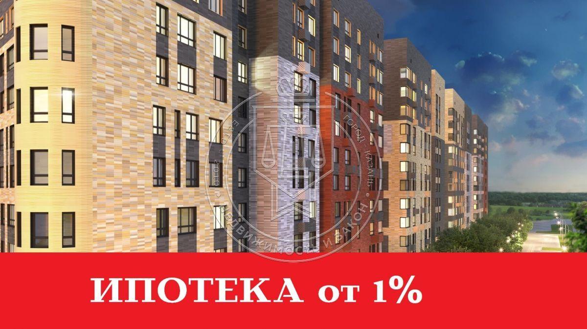 Продажа 1-к квартиры Баки Урманче ул, ****