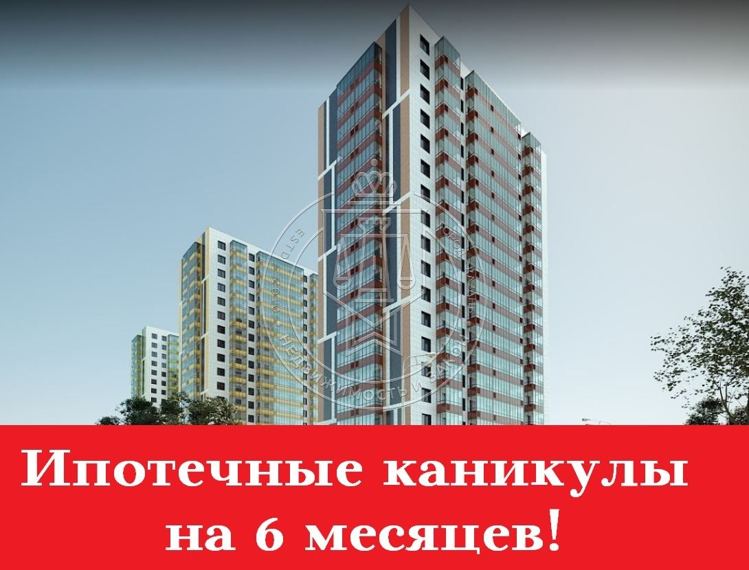 Продажа 1-к квартиры Николая Ершова ул, 3