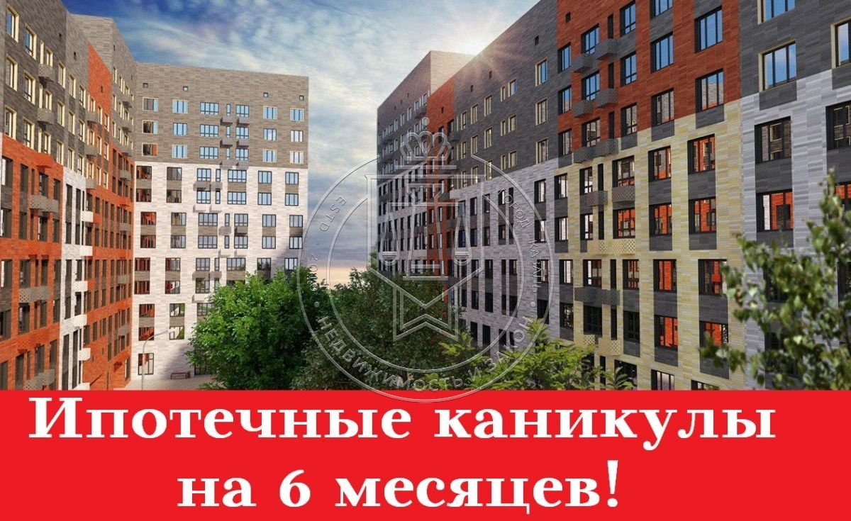 Продажа 1-к квартиры Баки Урманче ул, 15