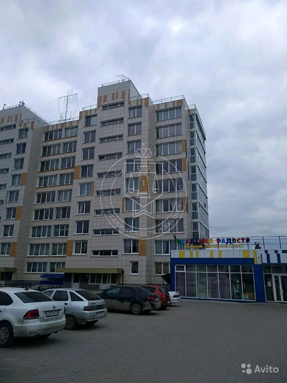 Продажа 1-к квартиры Ленина ул,  57