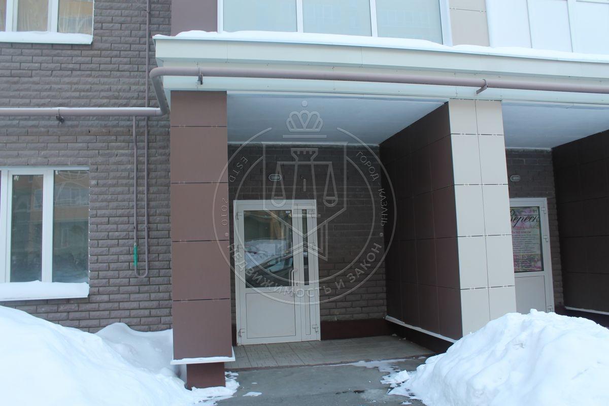 Аренда  офисы Салиха Батыева ул, 21