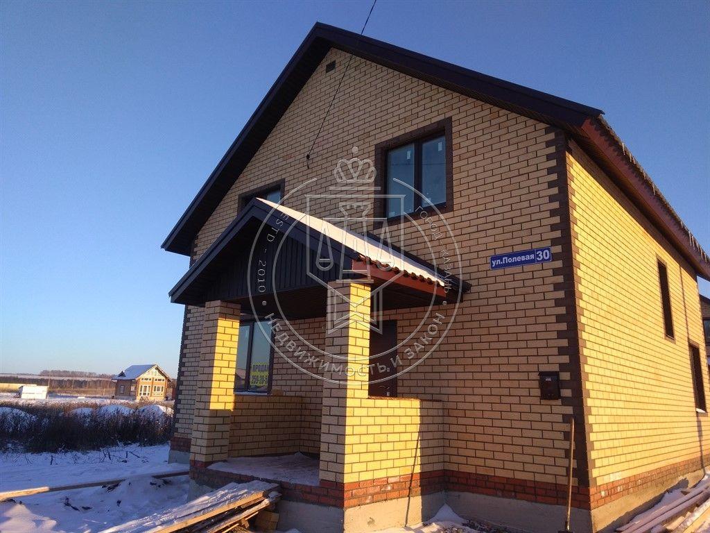 Продажа  дома Полевая, 30