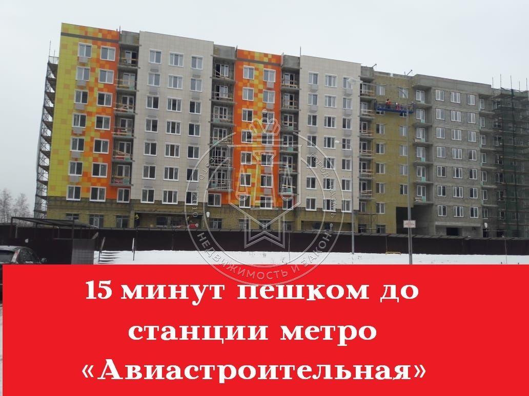 Продажа 3-к квартиры Тэцевская ул, 4