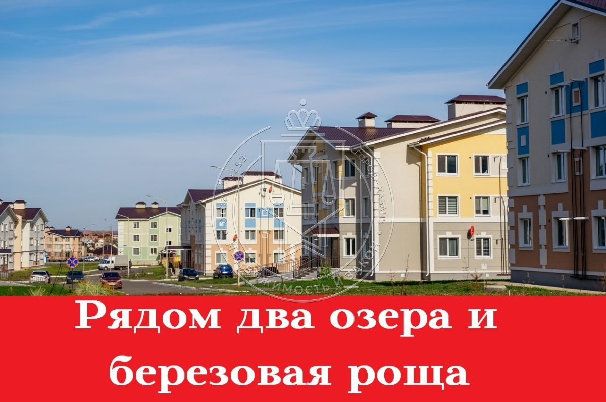 Продажа 1-к квартиры 13-й Квартал ул, ******************
