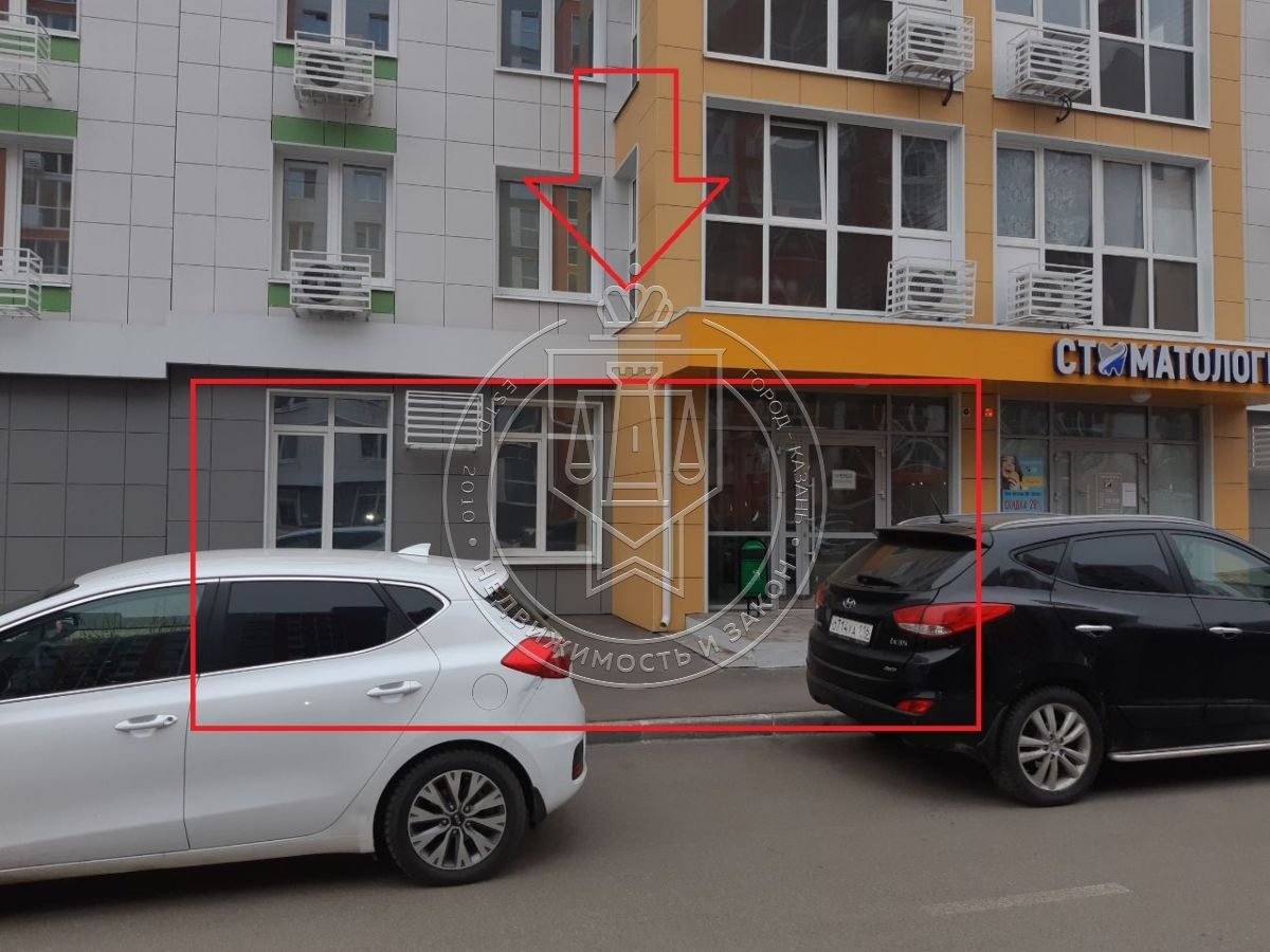 Продажа  помещения свободного назначения Азата Аббасова ул, 8