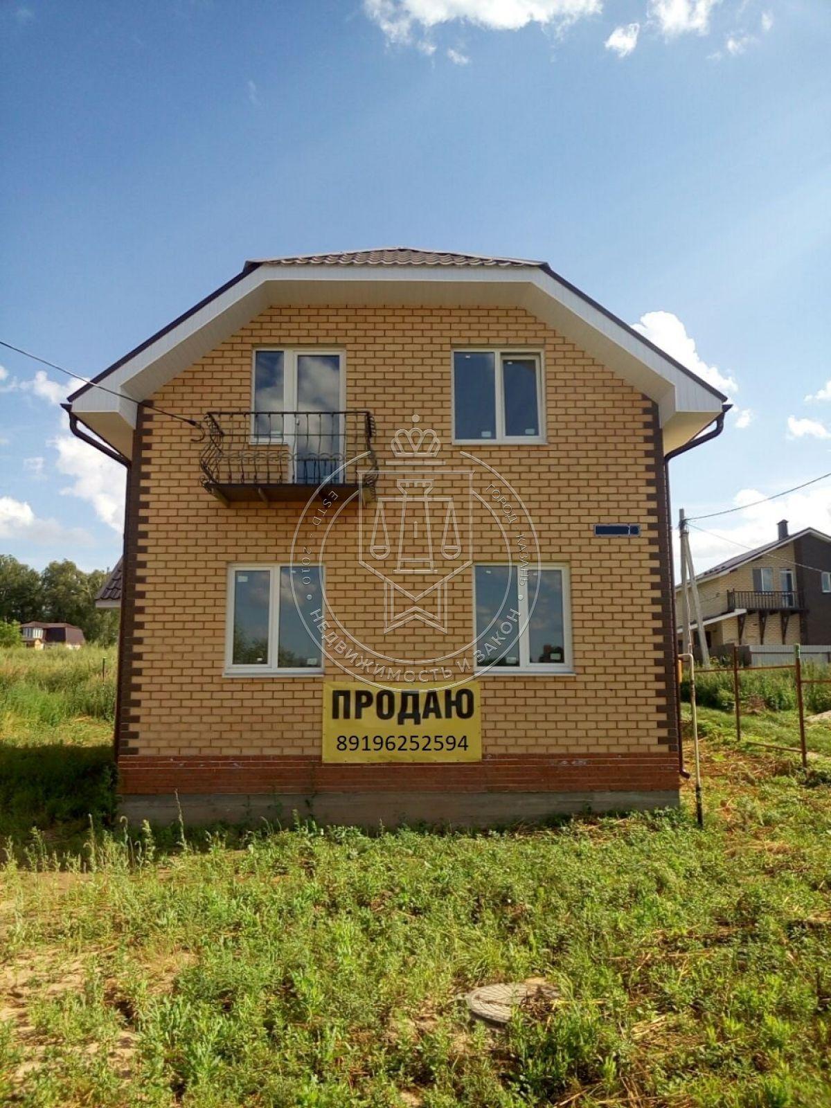 Продажа  дома Слободская