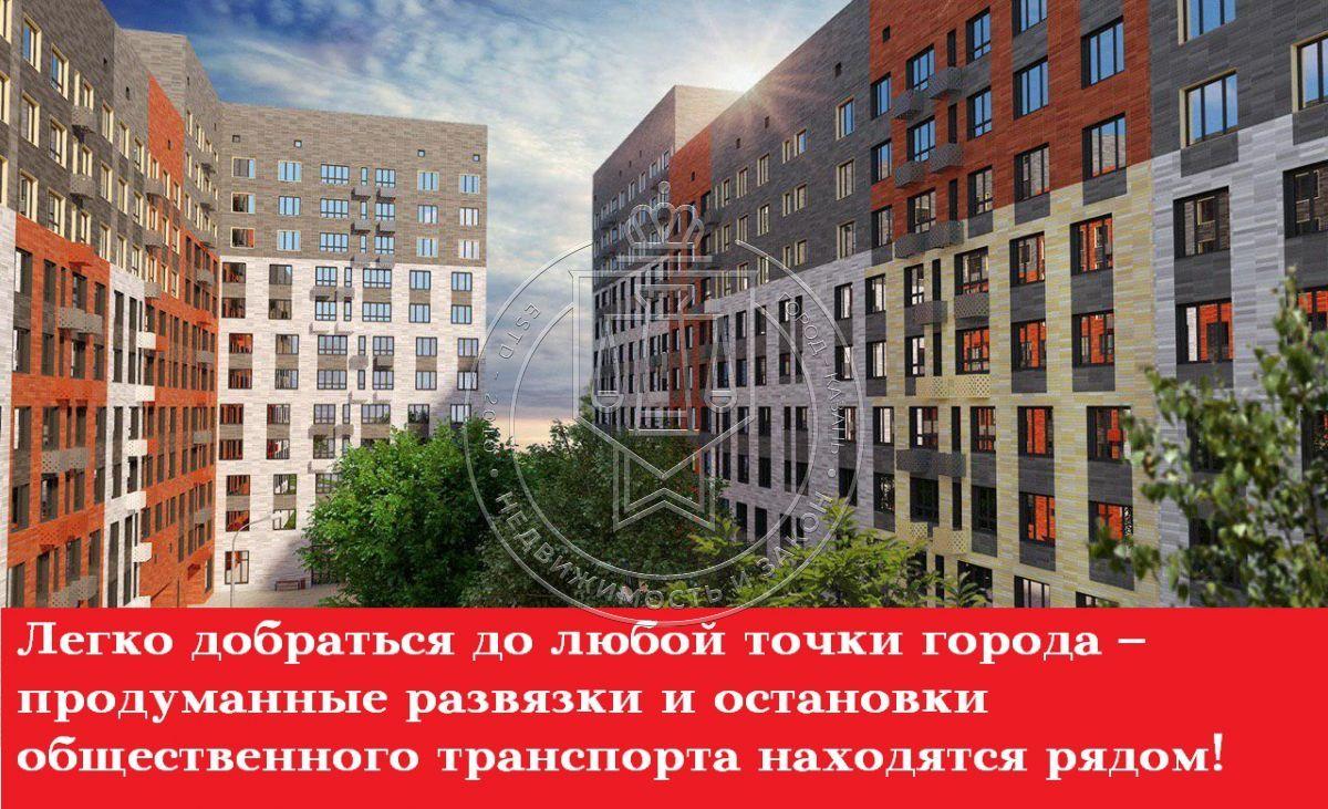 Продажа 3-к квартиры Баки Урманче ул, 2