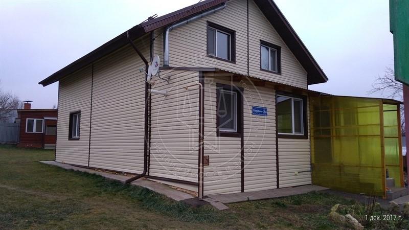 Продажа  дома Совхозная