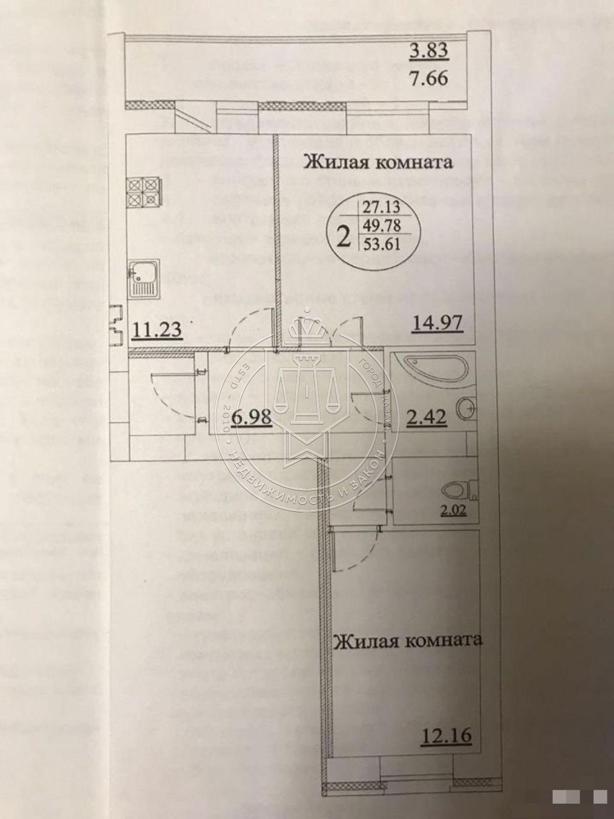 Продажа 2-к квартиры Павлюхина ул, 99Б