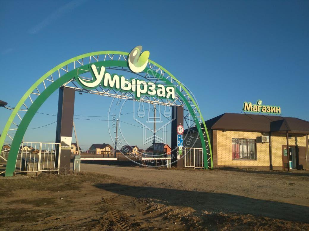 Продажа  дома Кленовая, 1