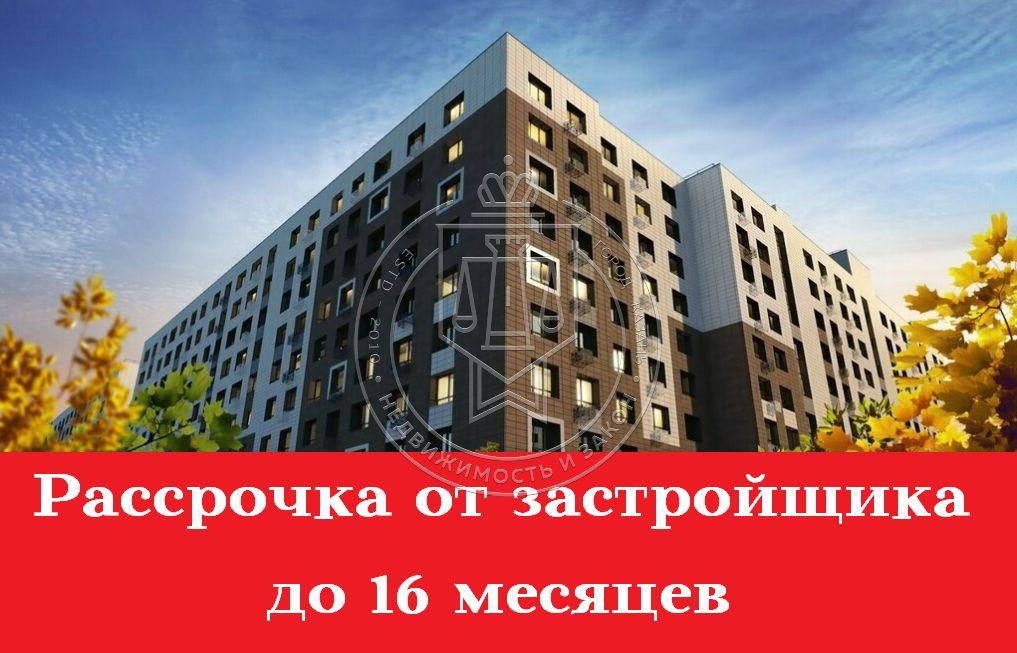 Продажа 3-к квартиры Николая Ершова ул, 1.2
