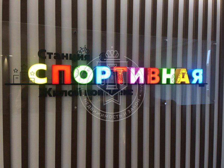 Продажа 1-к квартиры Детский проезд, 1.6