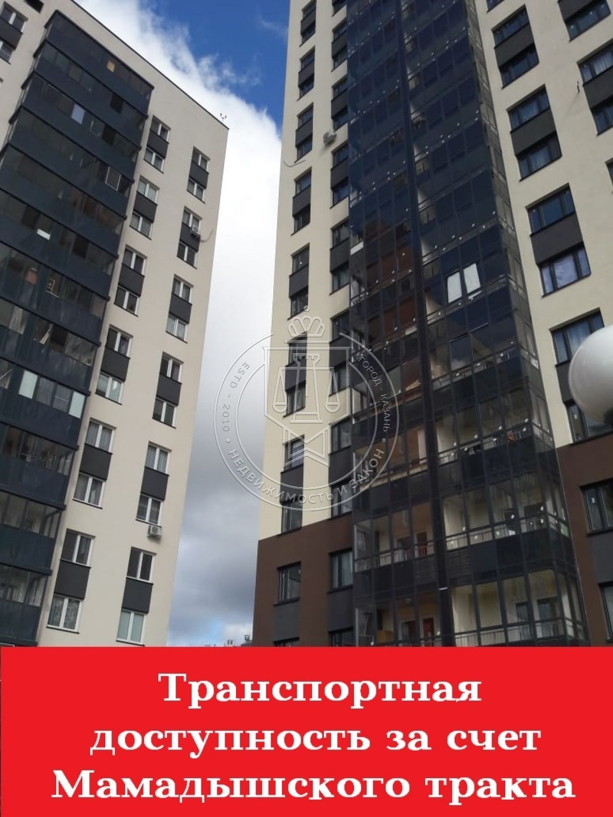 Продажа 3-к квартиры Натана Рахлина ул, 1-15-1