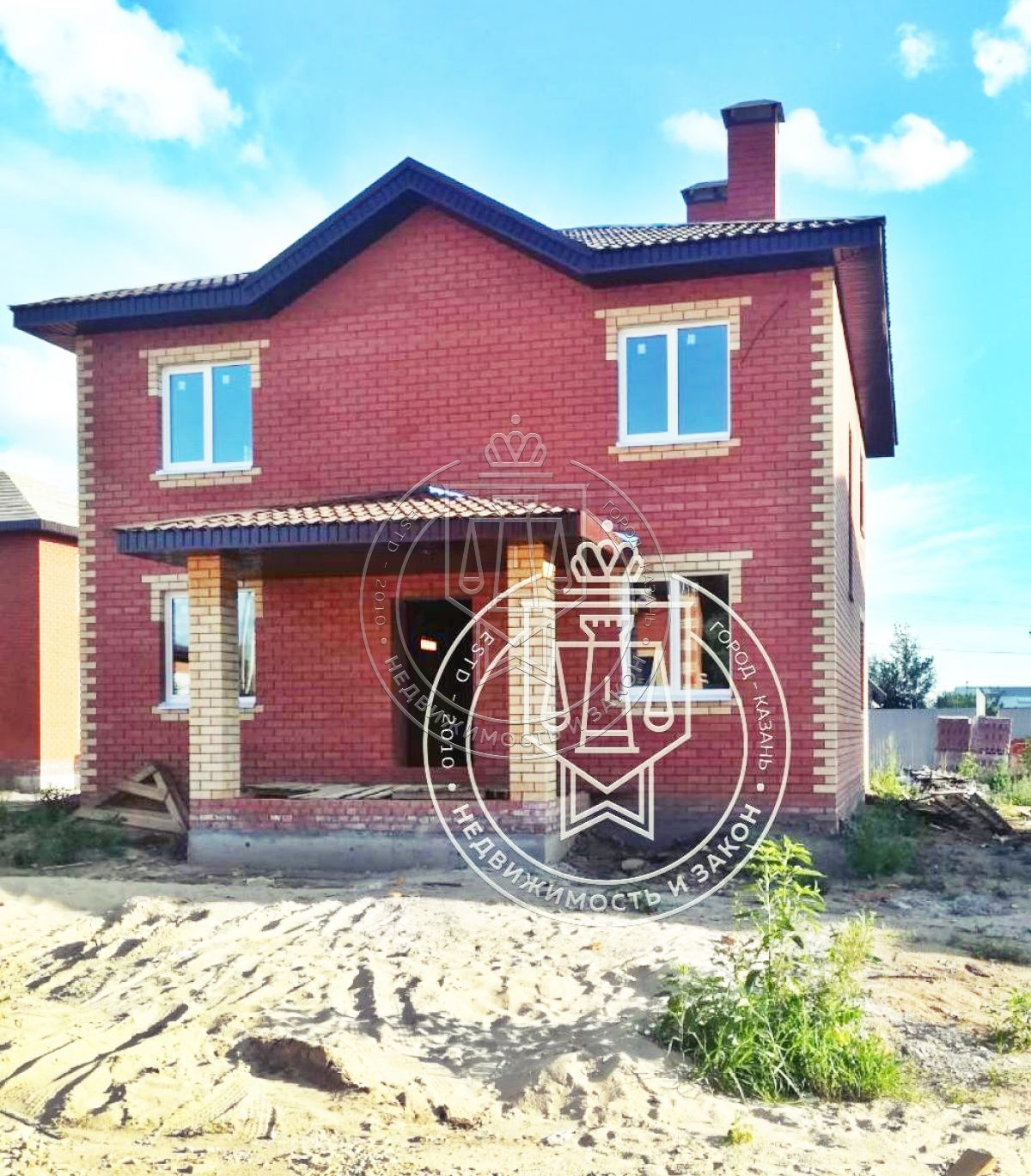 Продажа  дома Заречная , 31