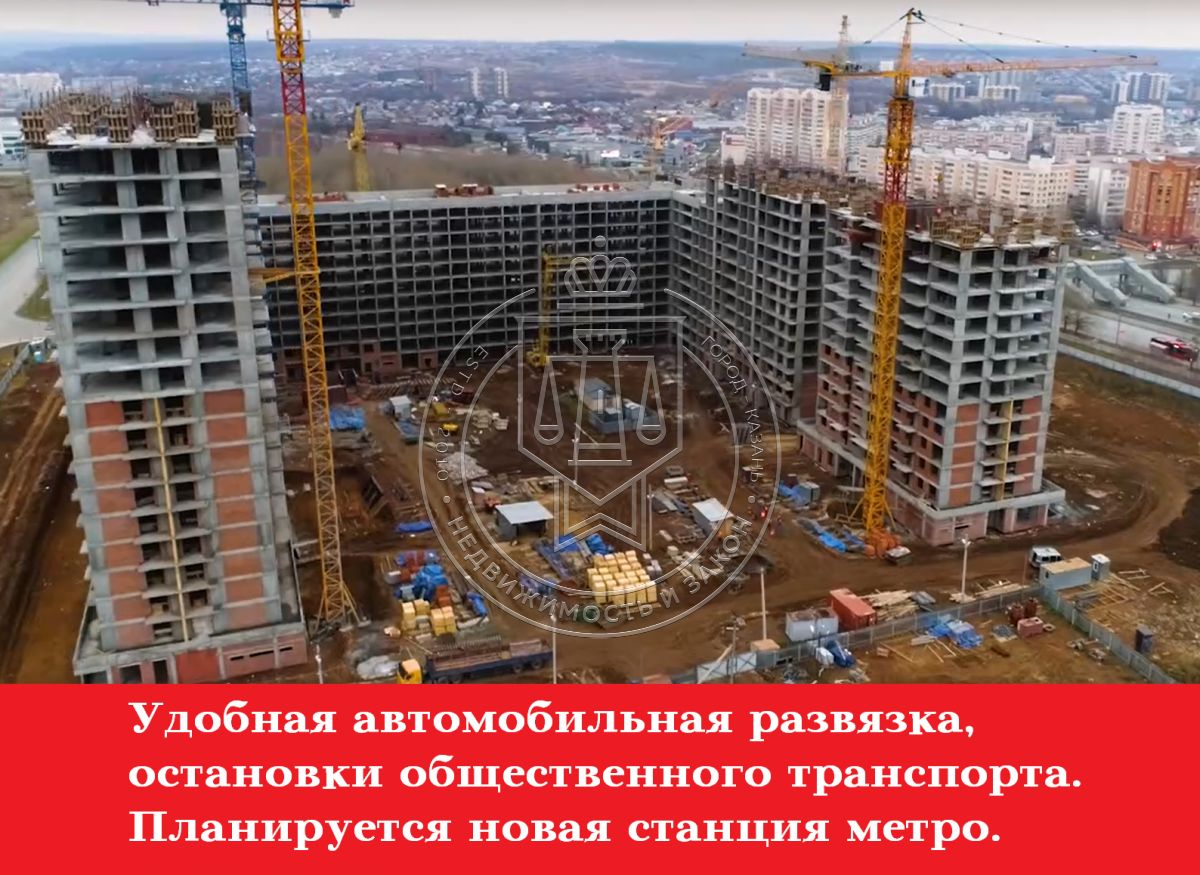 Продажа 3-к квартиры Патриса Лумумбы ул, 5
