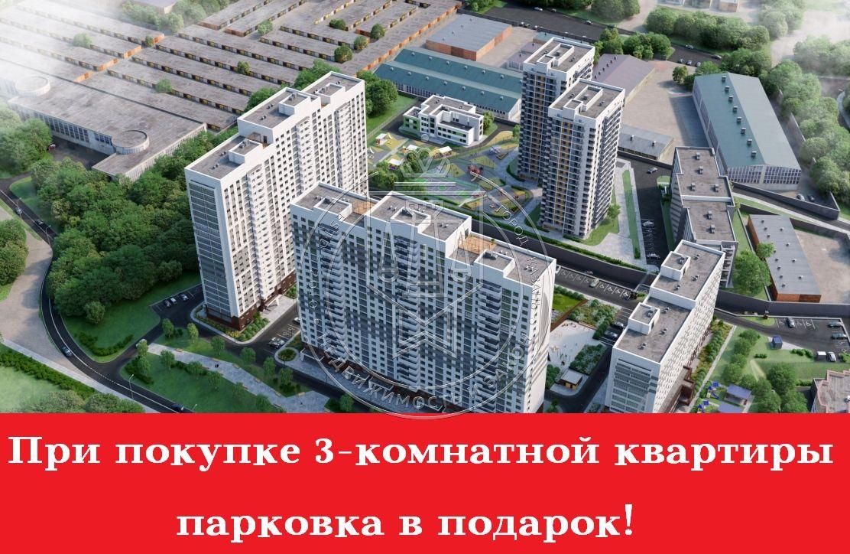 Продажа 3-к квартиры Аделя Кутуя ул, 2