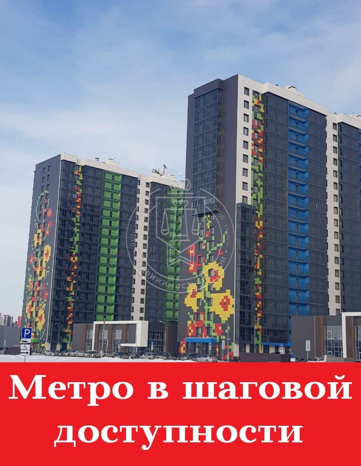 Продажа 2-к квартиры Родины ул, 8
