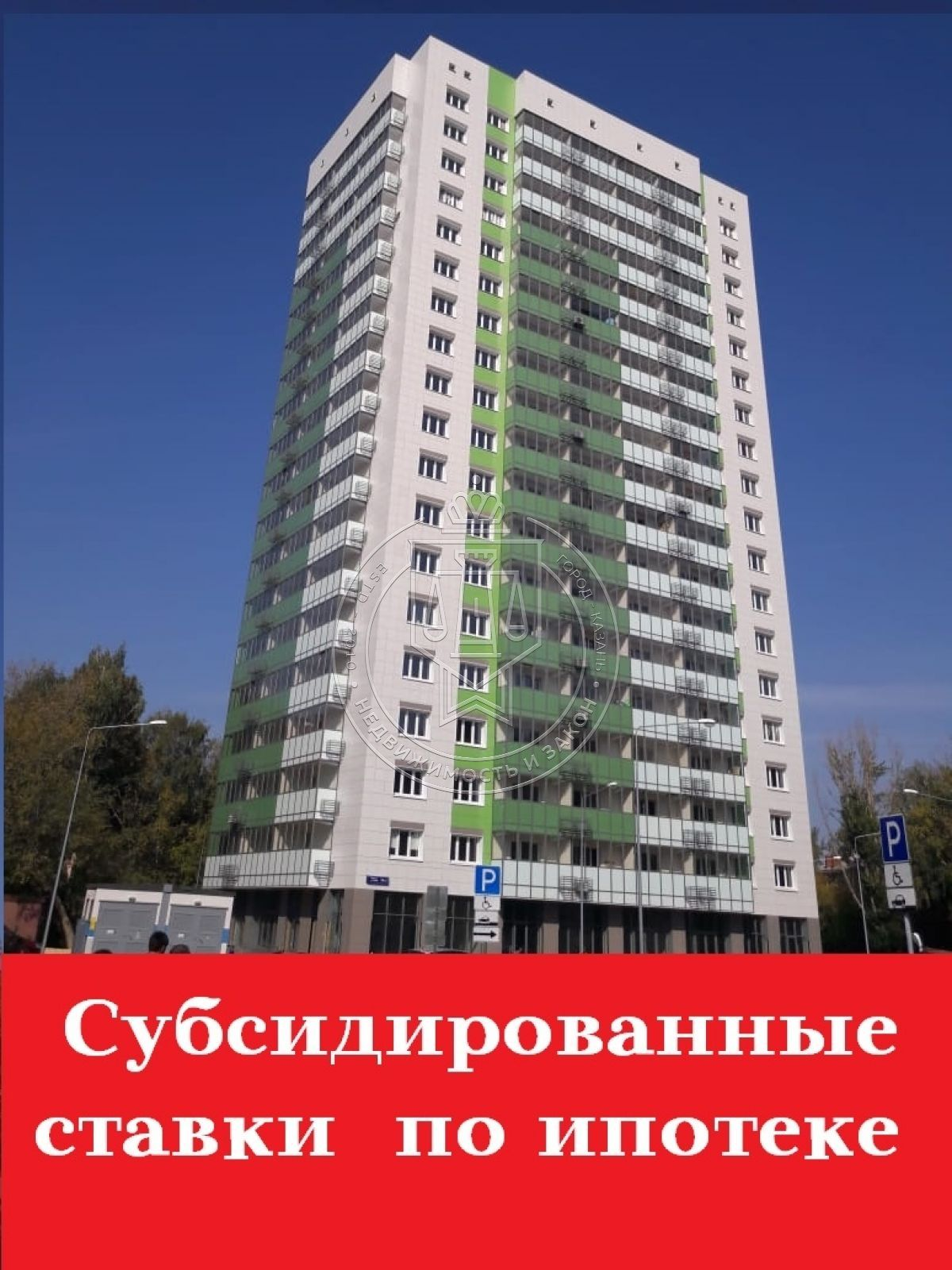 Продажа 1-к квартиры Баки Урманче ул, 3
