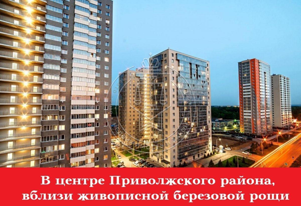 Продажа 2-к квартиры Рауиса Гареева ул, 2,4 каштан