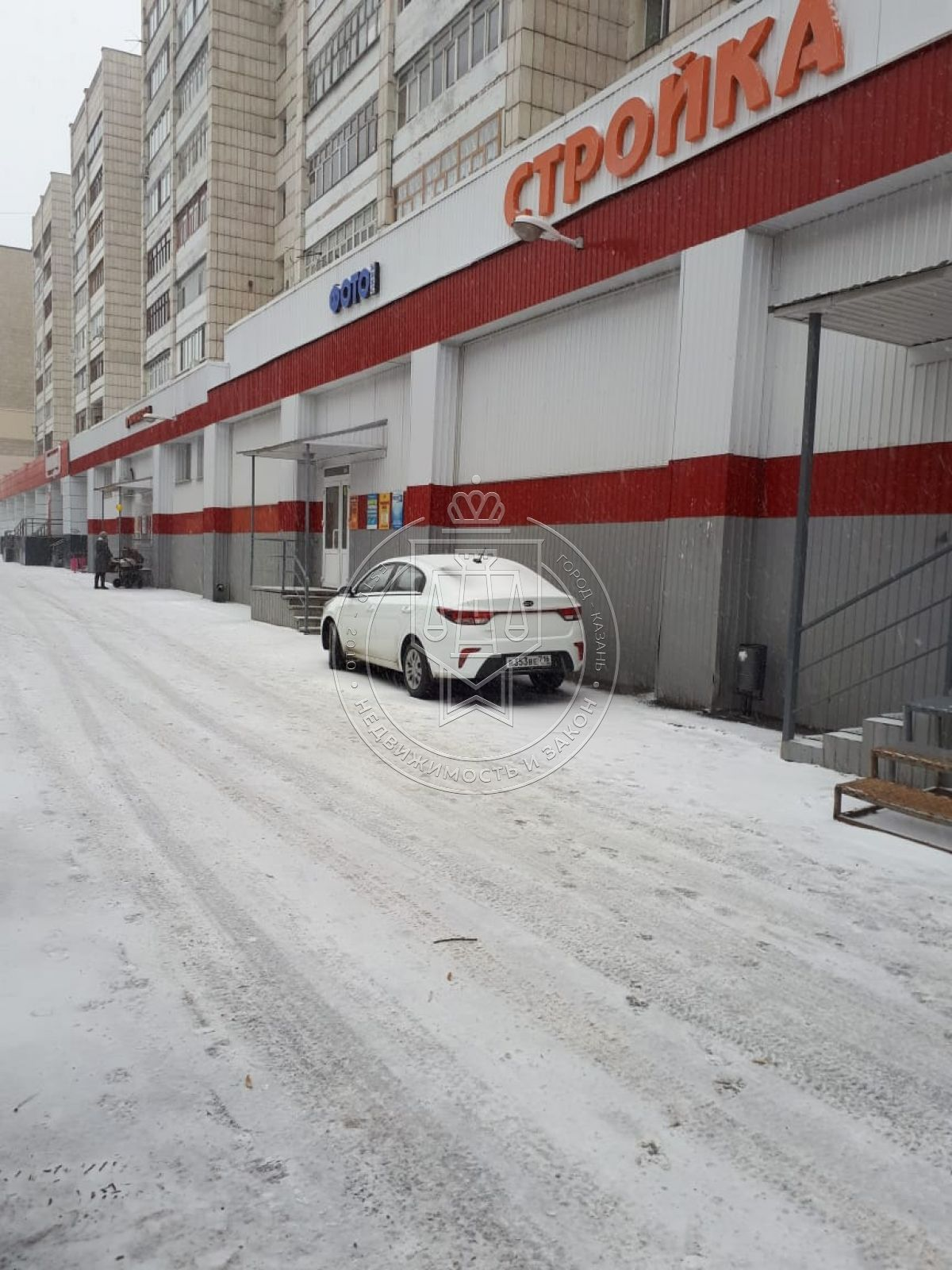 Аренда  помещения свободного назначения Серова ул, 29