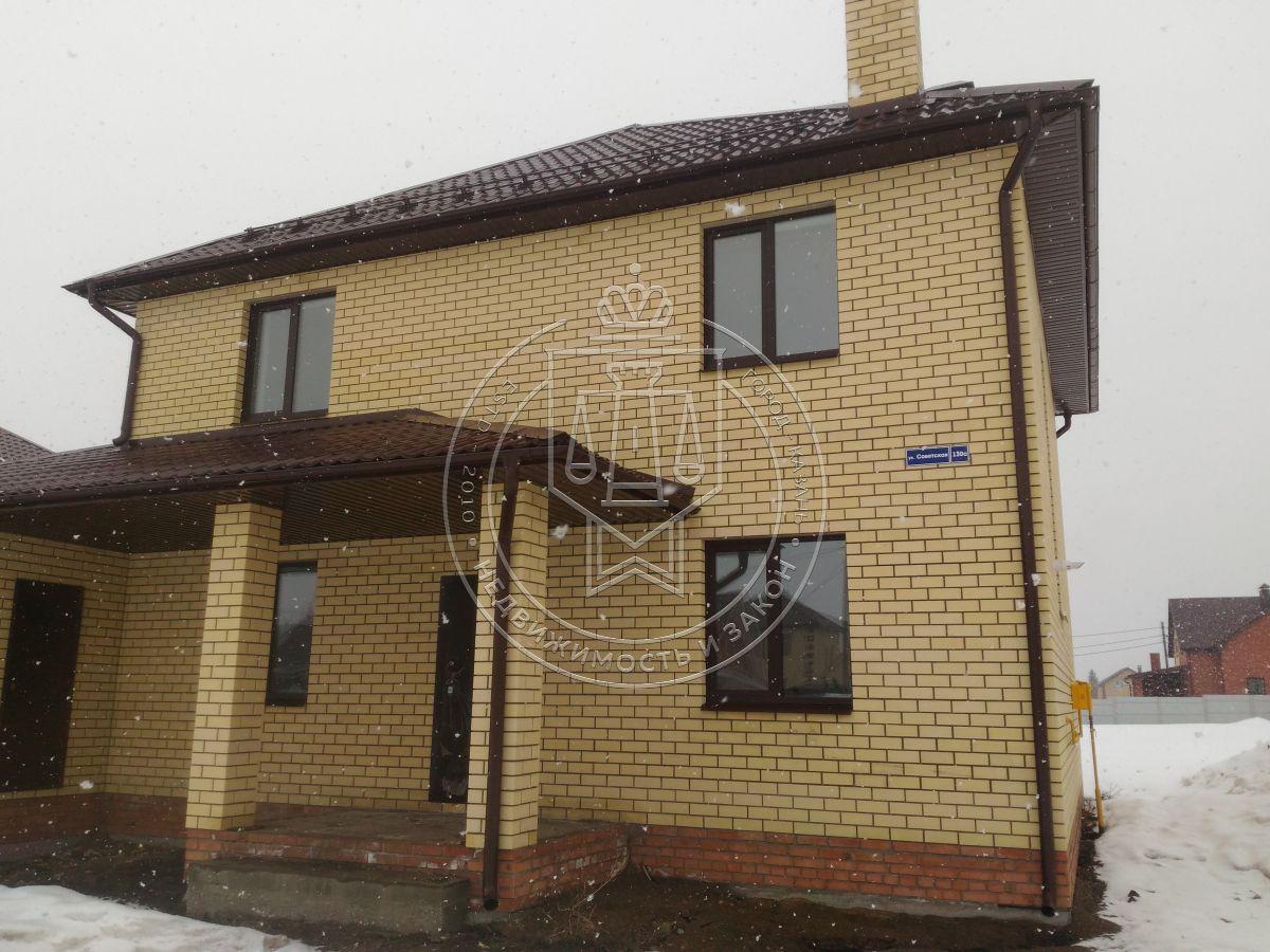 Продажа  дома Советская , 130