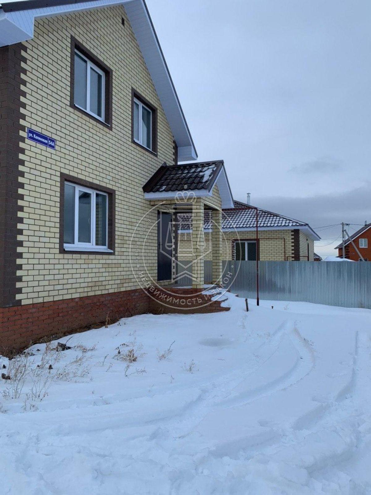 Продажа  дома Калиновая , 50