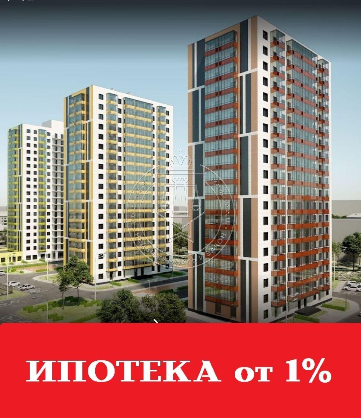 Продажа 2-к квартиры Николая Ершова ул, 3