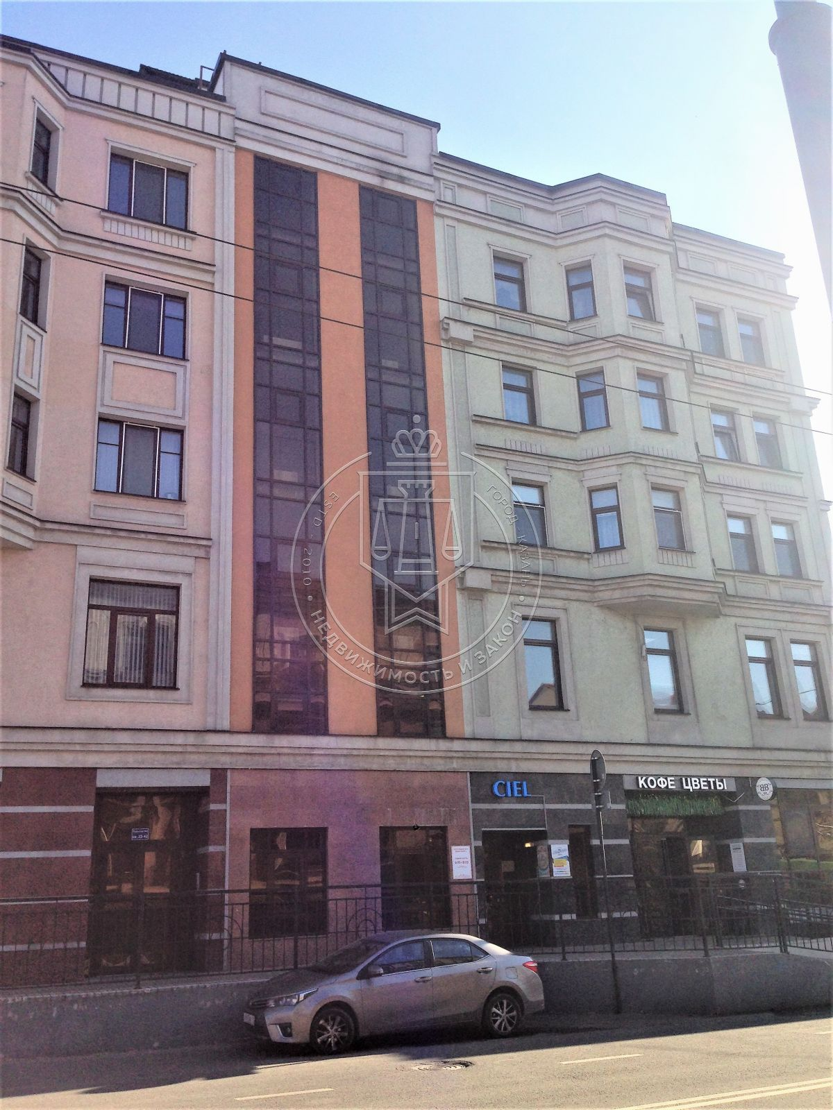 Продажа  офисы Чернышевского ул, 33