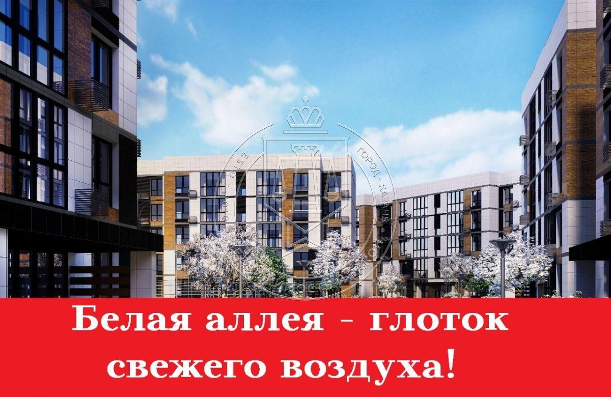 Продажа 1-к квартиры Сосновая ул, 2