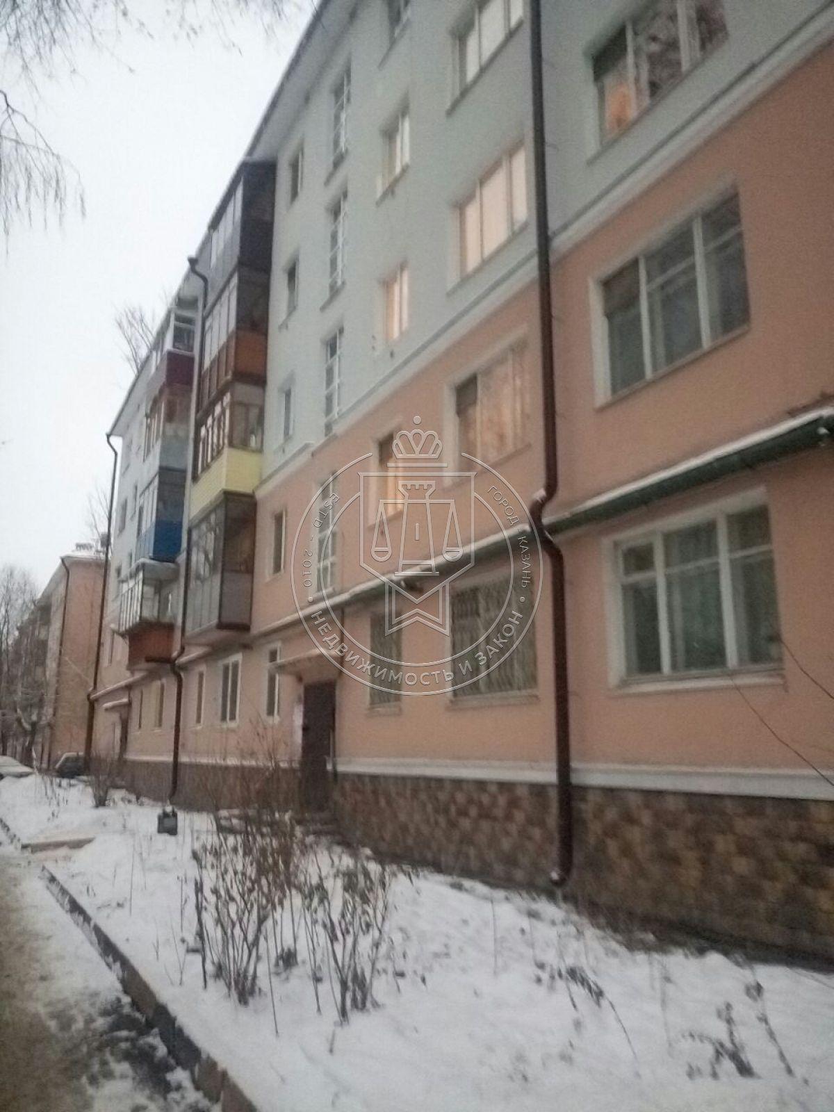 Аренда 1-к квартиры Павлюхина ул, 97