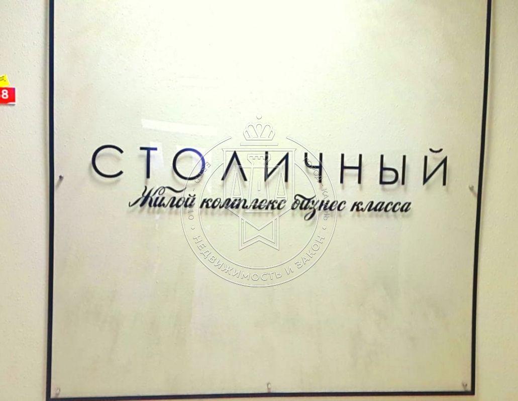 Продажа 1-к квартиры Чистопольская ул, 70/2
