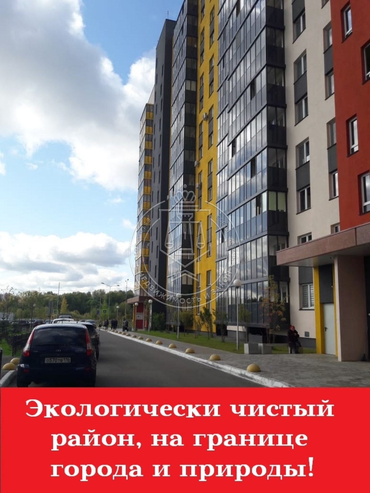 Продажа 2-к квартиры Натана Рахлина ул, 1-14