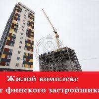 Продажа 1-к квартиры Архитектора Гайнутдинова ул, 26