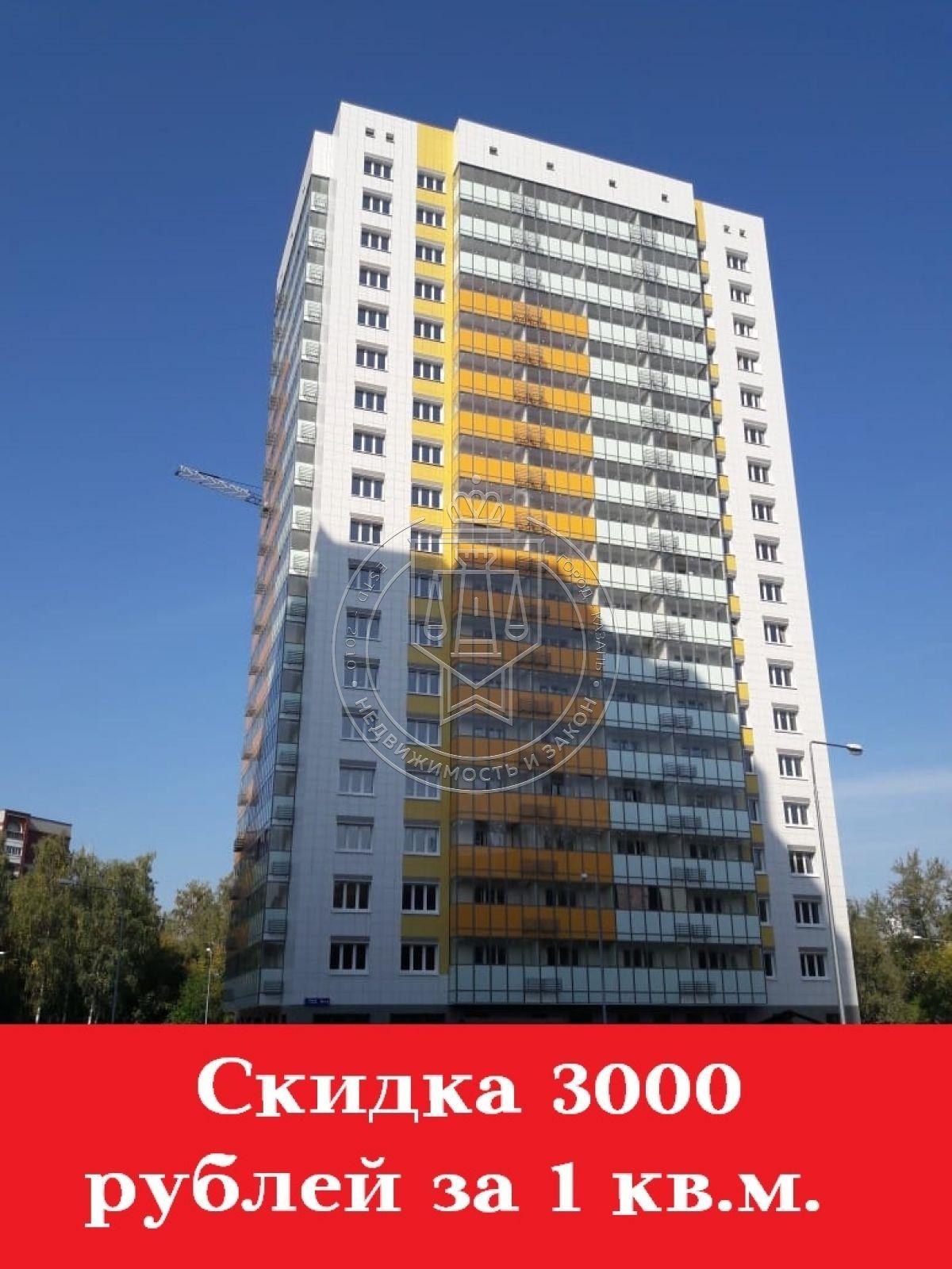 Продажа 1-к квартиры Бари Галеева ул, 8А