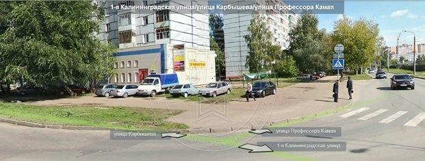 Продажа  офисно-торговые Карбышева ул,