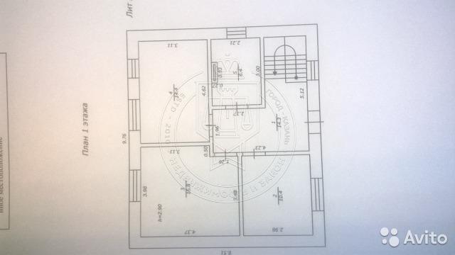 Продажа  дома Рабочая, 120.0 м² (миниатюра №4)