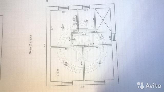 Продажа  дома Рабочая, 120.0 м² (миниатюра №5)
