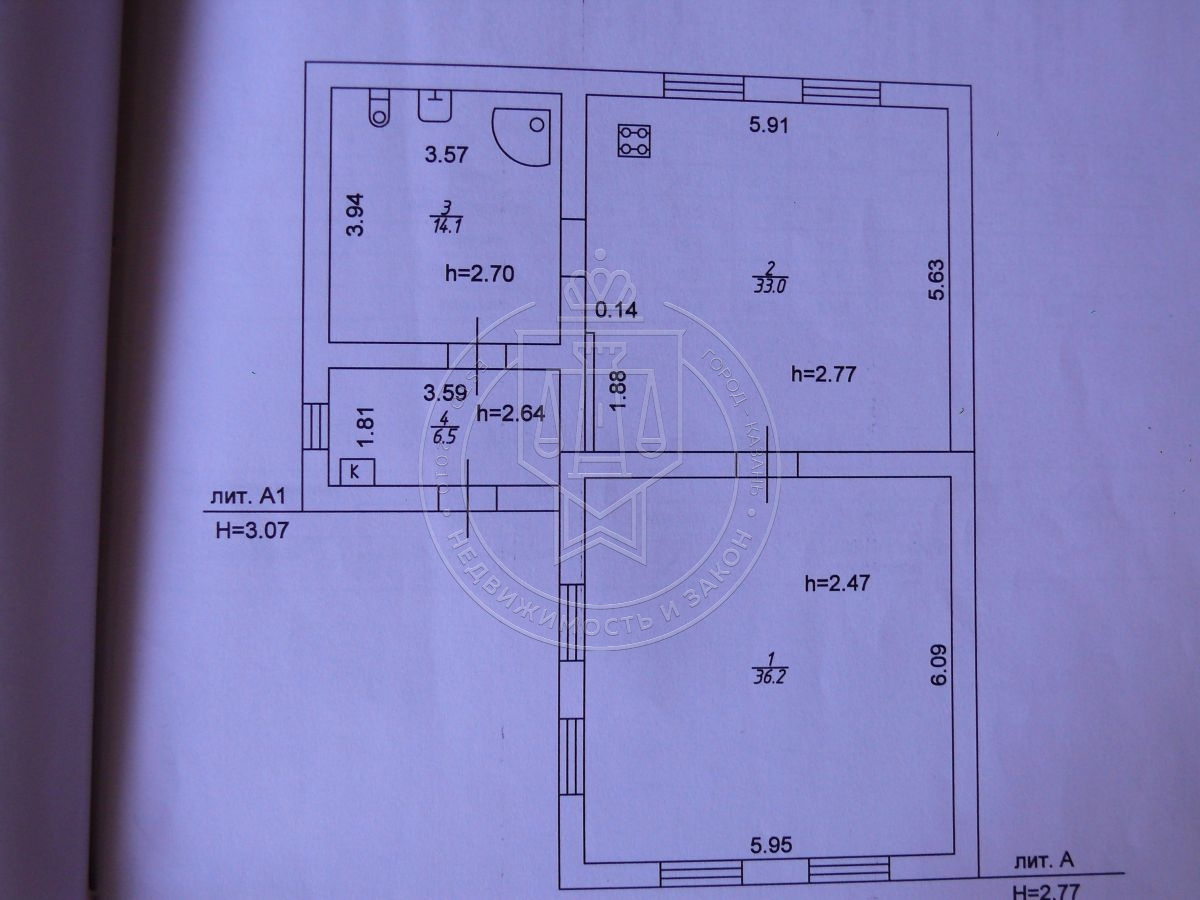Продажа  дома Локомотивная, 90 м² (миниатюра №5)