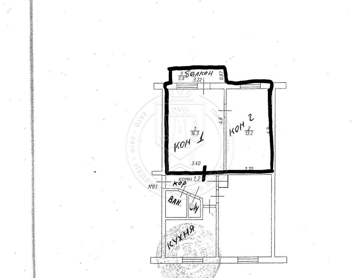 Продажа  комнаты Даурская ул, 40, 30 м² (миниатюра №3)